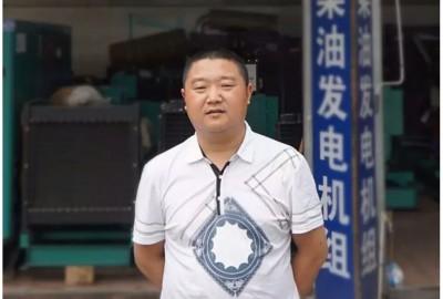 【五金人】专访南宁万开机电设备有限公司谈总经理