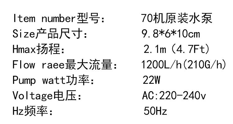 70机详情_02