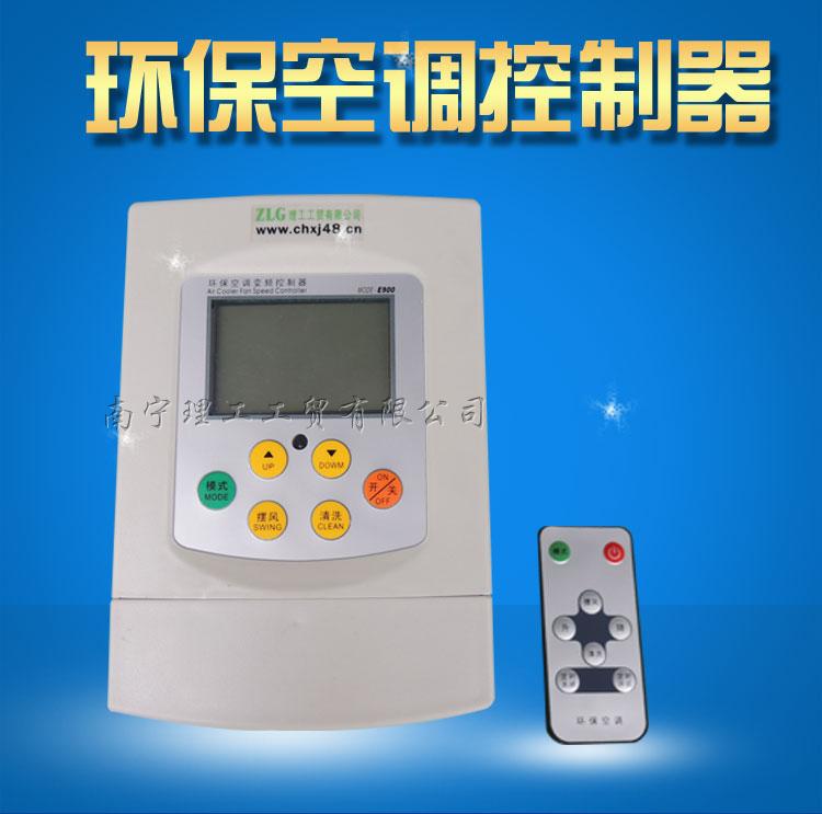 200-900详情图_01