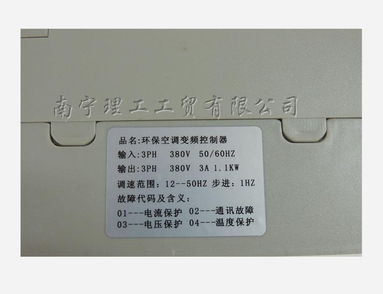 200-900详情图_05