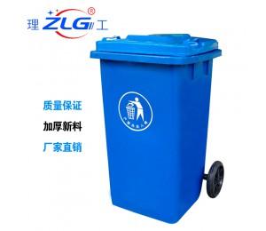 100L蓝色塑料垃圾桶