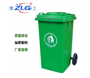 100L绿色塑料垃圾桶
