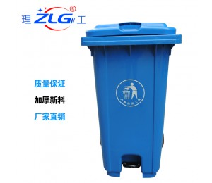 240L绿色塑料垃圾桶