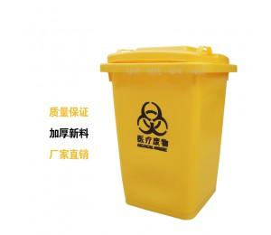 50L医疗塑料垃圾桶