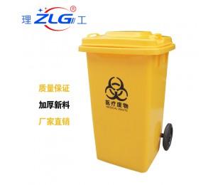 100L医疗塑料垃圾桶