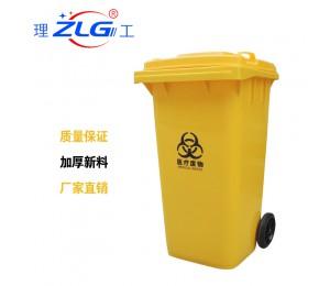120L医疗塑料垃圾桶