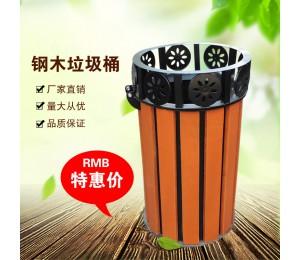 钢木垃圾桶单桶