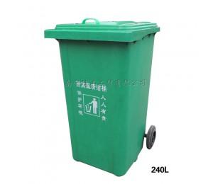 50L.100L.120L.240L玻璃钢垃圾桶