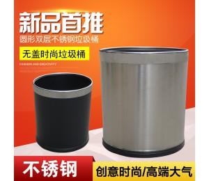 圆形不锈钢垃圾桶