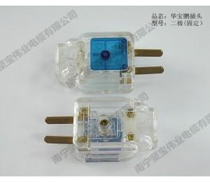 华宝鹏二极插头208(3)