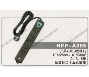 华宝鹏排插带(USB接