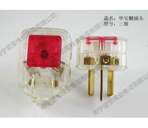 华宝鹏三极插头209(2)