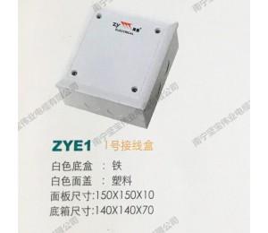 展业TV分线盒(塑料)