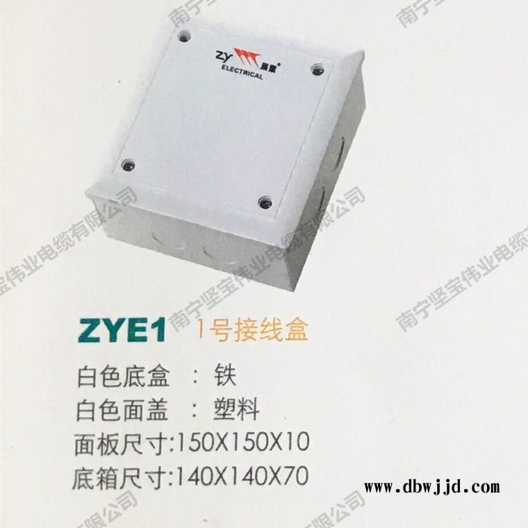 展业TV分线盒(塑料)1-10<em></em>&#120;15CM 3.00、15X15CM 3.80、15X20CM 5.90、20<em></em>&#120;25CM 10.50、25X30CM 15.80