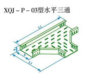 XQJ-P-03型水平三通