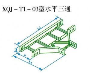 XQJ-T1-03型水平三通