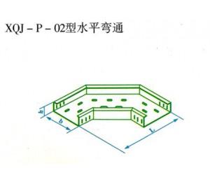 XQJ-P-02型水平弯通