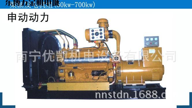 申动400-600KW首图