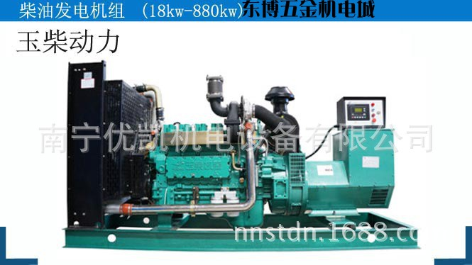 玉柴200-400KW首图(2)