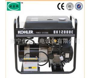美国科勒8.5KW汽油发电机组 优凯机电