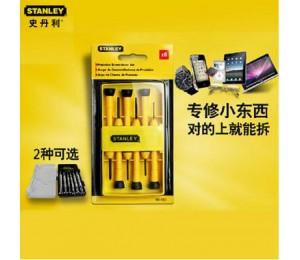 6件套精密螺丝刀套装修手机笔记本66-052 润嘉金属材料