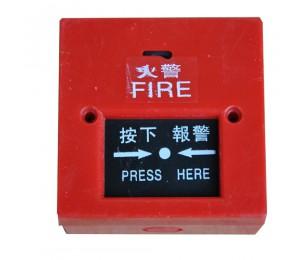 方形按钮- 空鹰消防器材