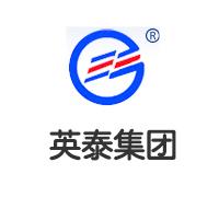 英泰集团有限公司广西办事处