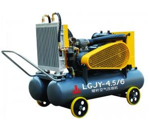 LGJY矿用系列螺杆空气