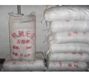 石棉绳-莱达保温材料