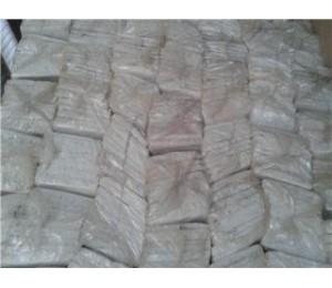 复合硅酸盐板-莱达保