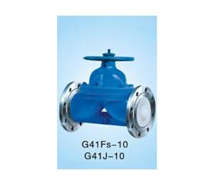 管道泵门02-永发泵阀