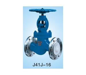 管道泵门03-永发泵阀