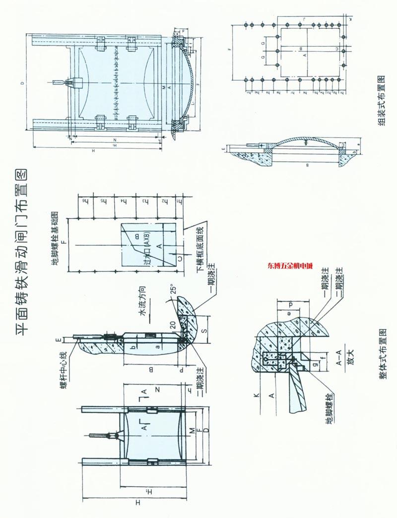 排污电磁阀电路图