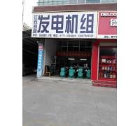 江苏凯晨电力设备有限公司南宁办事处