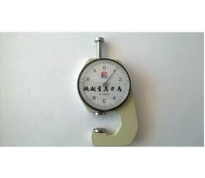 正宗广陆测厚仪0-10 精度0.1mm-关乐五金机电