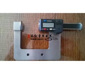 广陆预售方型千分尺架型数显测厚表0-35mm-关乐五金机电