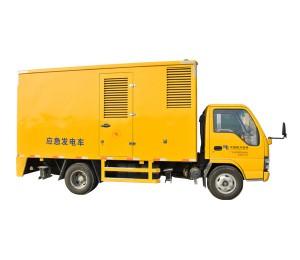 大秦机电设备发电机采油机09
