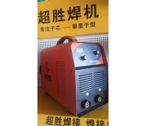 焊接工具07-嘉昌机电设备东博A5栋