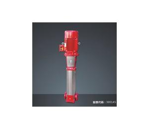 XBD立式多级消防泵组-
