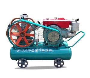 矿山用活塞式空压机系列02-南亚智盛机电
