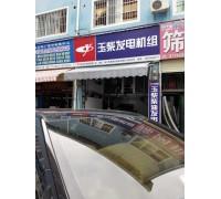 广西三柴机电设备有限公司