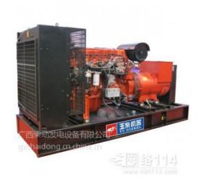 玉柴柴油发电机500w-三柴机电设备