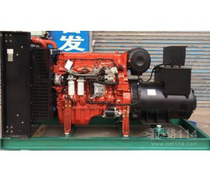 玉柴柴油发电机250w-三柴机电设备