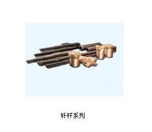 钎杆系列-  天水力动钻机广西经营部