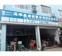 河南卫华重型机械股份有限公司南宁分公司