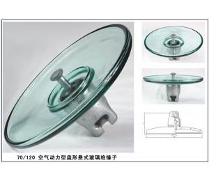 空气动力绝缘子-优振电气设备