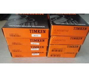 TIMKEN轴承系列-天林轴承机电