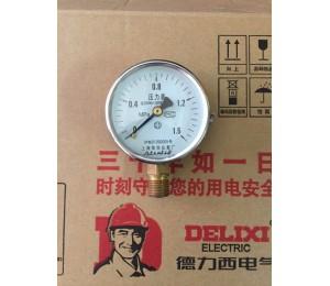 德力西仪器仪表03-华自机电设备-华自机电设备