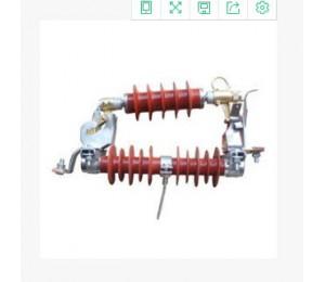 可卸式避雷器 跌落式避雷器 -超安电气设备