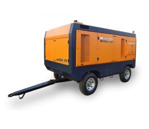 新型高压系列移动式螺杆空气压缩机-永富田工贸